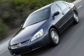 Honda inicia recall do modelo Accord V6